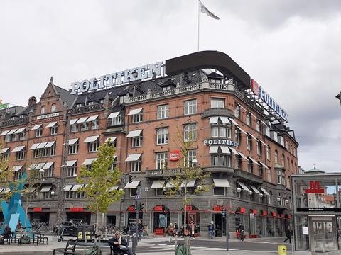 Foto: Leif Jørgensen, Wikimedia Commons